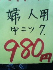 200808222225000
