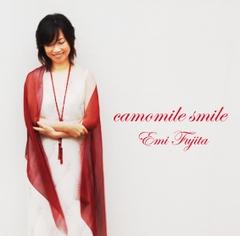 Camomile_smile_jk