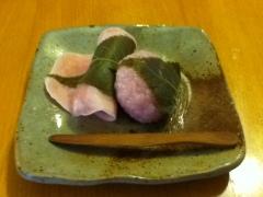 Sakuramoti