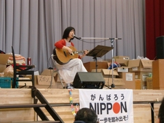 Minamisouma8