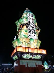 Sakata3