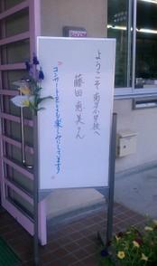 Higashihiroshima3_2