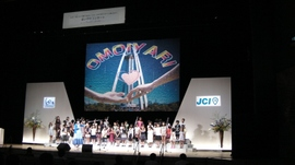 Ichinomiya4
