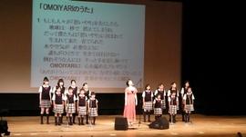Kameyama3