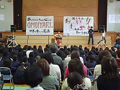 Kakogawa6