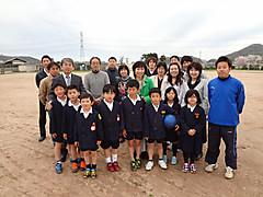 Shikatahigashisho