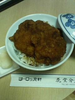 福井ソースカツ丼