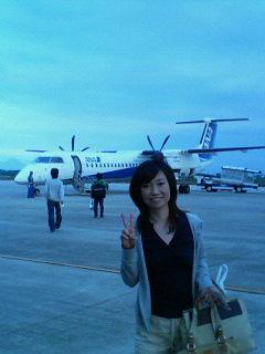 米子→中部国際空港へ