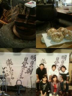 かやぶき堂ライブIN 2008