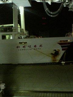 伊豆大島へ