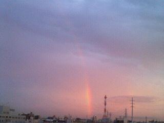 虹のふもとは?