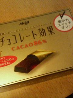 チョコレート効果?