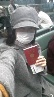 香港へ行ってきまーす